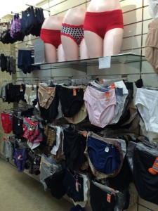 panties display at carsons